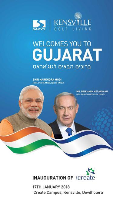 Jaxay Shah,  Managing Director of Savvy | President of CREDAI | Reputed Builders in Gujarat | Savvy Infrastructures Pvt. Ltd. | S. G. Highway | Ahmedabad | Gujarat | India