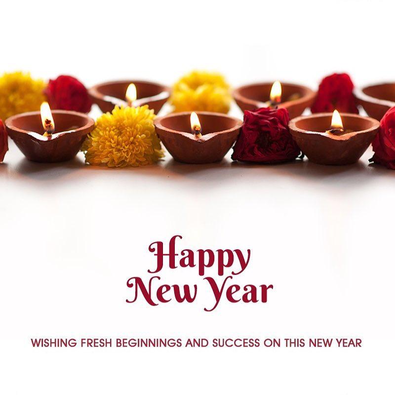 Happy New Year And Saal Mubarak 78