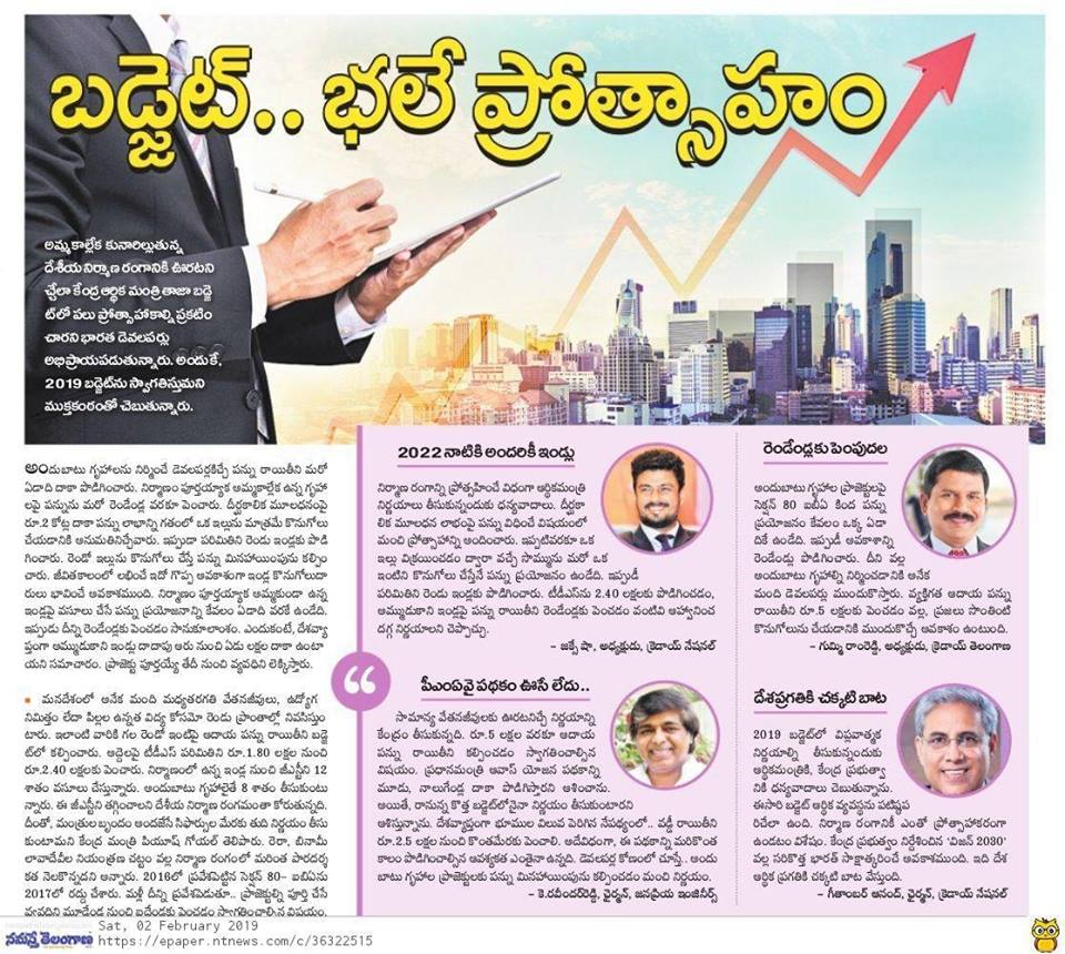 RT @CREDAITG: Todays Article @ Namaste Telangana News  @jaxayshah @CREDAINational https://t.co/f6PnWlOkm6