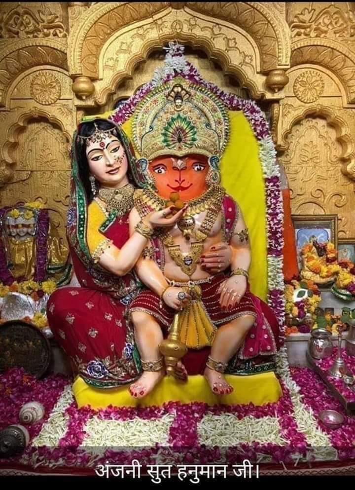 Happy Sh Hanuman Jayanti 🍰🍰🍰🙏 https://t.co/4KBP9ieKhm