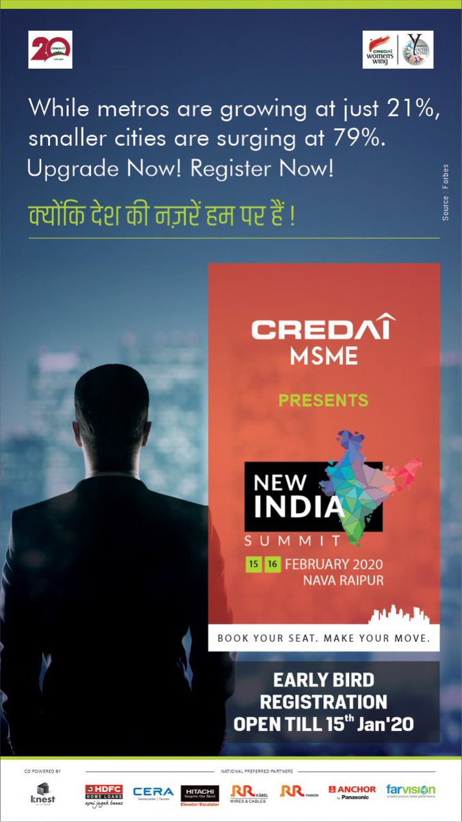 Greetings from *CREDAI NIS 2020!*  Hon. Prime Minister Narendra Modi is pushing urban development into the far corners of India through the *Smart City Mission* & this along with other factors have resulted in fast growth in Tier-2, Tier-3 cities @CREDAINational @ASSOCHAM4India https://t.co/8tbkUGax1s