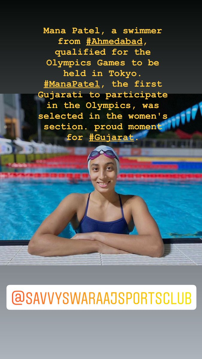Mana Patel, a swimmer from #Ahmedabad, qualified for the Olympics Games to be held in Tokyo.   #ManaPatel, the first Gujarati to participate in the Olympics, was selected in the women's section. proud moment for #Gujarat https://t.co/qToIoQJ8yv