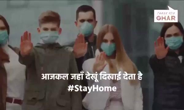 Ghar.. Sirf Ghar ..@CREDAINational @ASSOCHAM4India @SavvyAhmedabad @BRustomjee https://t.co/23Lw8CktuI